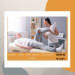 פיזיותרפיה ושיקום אחרי ניתוח החלפת מפרק