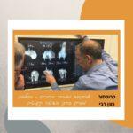 ניתוח החלפת מפרק ברך - החלפת ברך בשיטה הקינמטית