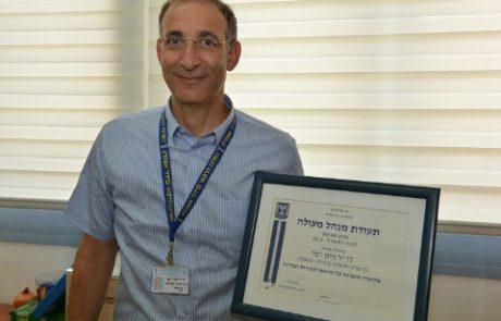 """ד""""ר רונן דבי, מנהל המחלקה האורתופדית, נבחר למנהל מצטיין בנציבות שירות המדינה"""